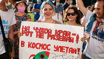 Акция протеста после назначения врио губернатора Хабаровского края М. Дегтярева
