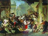 Нашествие короля вандалов Гейзериха на Рим