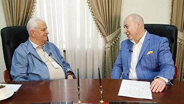 Интервью Дмитрия Гордона с первым президентом Украины Леонидом Кравчуком