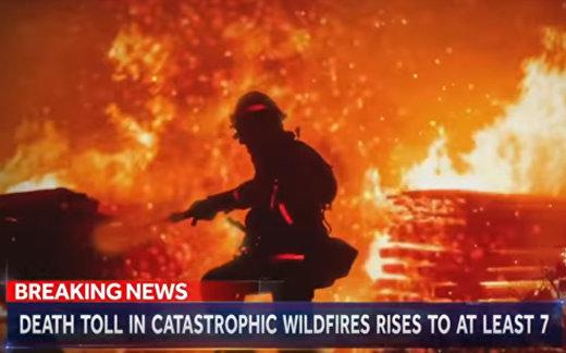 Лесные пожары на охватили западное побережье США