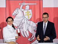 Лидер белорусской оппозиции Светлана Тихановская и премьер-министр Польши Матеуш Моравецкий