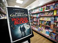 """Последняя книга Джоан Роулинг """"Дурная кровь"""", написанная под псевдонимом Роберт Гэлбрейт"""