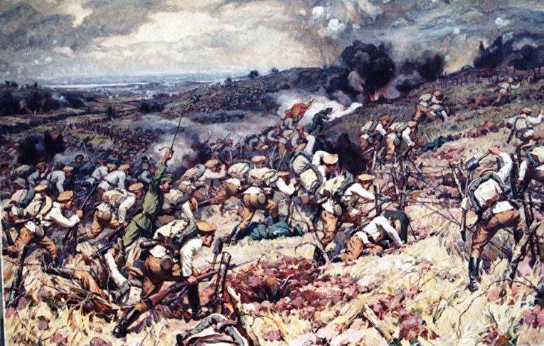 Тутраканская битва
