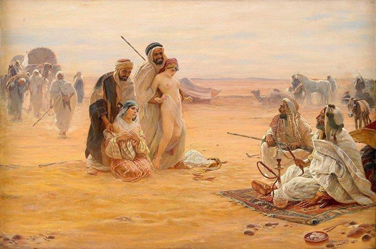«Невольничий рынок», Отто Пилни