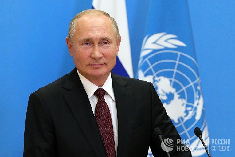 Выступление президента РФ В. Путина с видеообращением на 75-й сессии Генассамблеи ООН