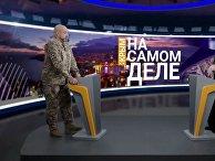 Генерал-майор ВСУ рассказал, как нужно добиться деоккупации Крыма