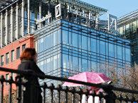 Deutsche Bank объявил о сворачивании в России бизнеса корпоративных услуг