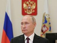 Президент РФ В. Путин поздравил работников и ветеранов атомной промышленности