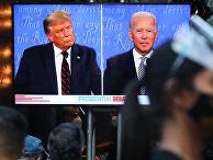 Трансляция дебатов действующего президента США Дональда Трампа и кандидата в президенты США Джо Байдена