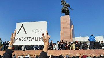 Ситуация в Киргизии