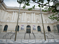 Музей изящных искусств в Нанте, Франция