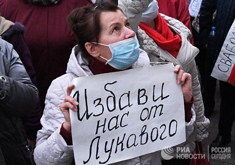 Участница акции протестов пенсионеров в Минске