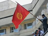 Президент Киргизии С. Жээнбеков объявил об уходе в отставку