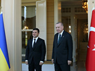 Президент Турции Тайип Эрдоган и президент Украины Владимир Зеленский