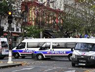 Ситуация в Париже после серии терактов