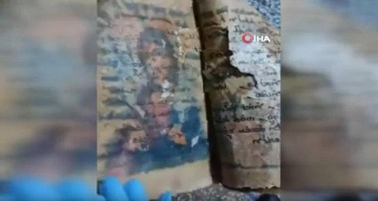 В Газиантепе конфискован исторический экземпляр Библии, написанный на иврите на коже газели