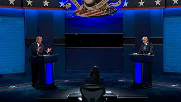 Дебаты Трампа и Байдена