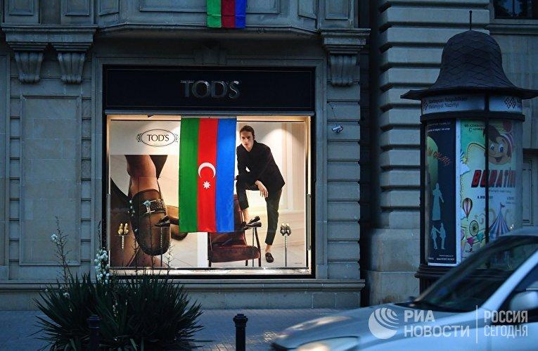 Баку и его жители в период обострения ситуации вокруг Нагорного Карабаха