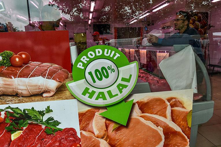 Халяльная продукция в одном из магазинов в Лилле, Франция