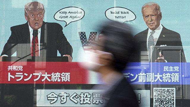 Yahoo News Japan (Япония): война акций влияния США, России и Китая в мире