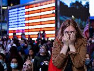 Сторонники Джо Байдена на площади Таймс-Сквер в Нью-Йорке