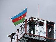Азербайджанские пограничники