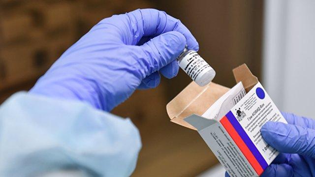 Вакцины от коронавируса: почему Минздрав Аргентины одобрил Спутник V, а госагентство ANMAT  Pfizer (La Nación, Аргентина)