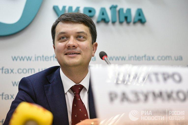Советник президента Украины Владимира Зеленского, глава партии «Слуга народа» Дмитрий Разумков