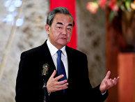 Министр иностранных дел Китая Ван И выступает по итогам встречи в Токио