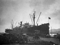 Судно в порту Владивостока. 1920 г.