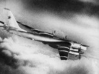 Стратегический бомбардировщик-ракетоносец ТУ-95