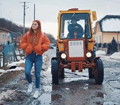 Мэвл - Холодок | Валентинка