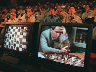 Гарри Каспаров против Deep Blue