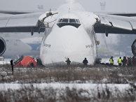 В Новосибирске из-за проблем с двигателем вынужденно сел Ан-124