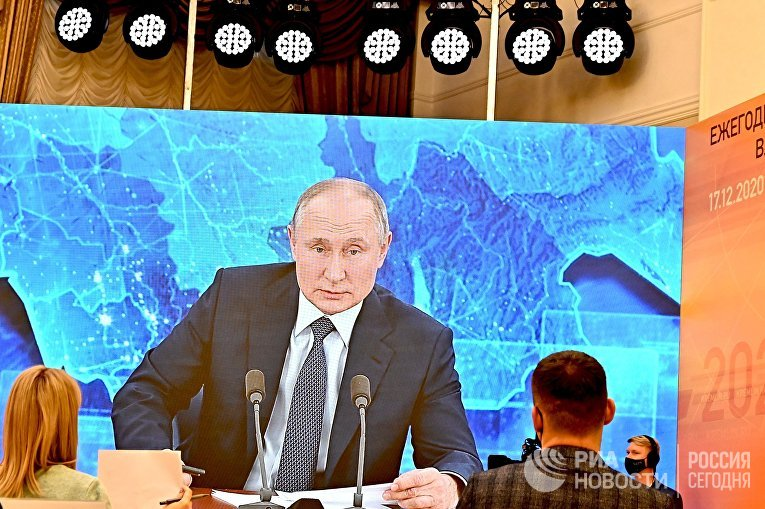 Трансляция большой пресс-конференции президента РФ В. Путина
