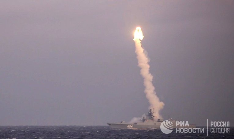 """Фрегат """"Адмирал Горшков"""" провел успешный пуск ракеты """"Циркон"""""""