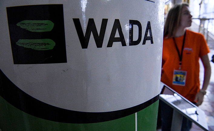 """Логотип WADA на выставке """"Русская зима"""" в Москве"""