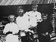 Распутин и трое его детей, Матрена, Варвара и Димитрий