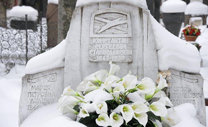Могила одного из основателей Московского Художественного театра Константина Сергеевича Станиславского на Новодевичьем кладбище в Москве.