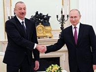 Президент РФ В. Путин провел встречу с президентом Азербайджана И. Алиевым