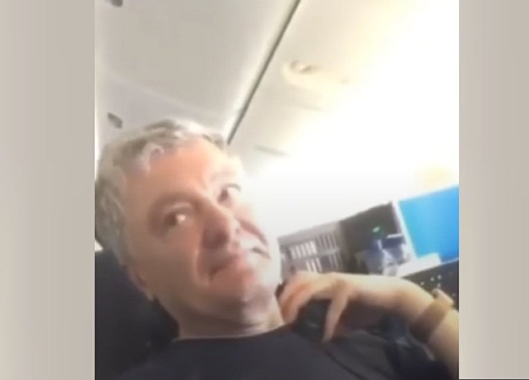 Ярош напал на Порошенко в самолете из Эквадора