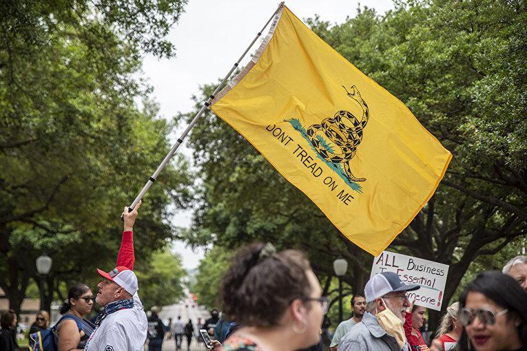 Акция протеста в Остине, штат Техас