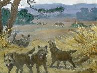 Ужасные волки