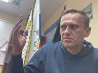 Алексей Навальный в полицейском участке в подмосковных Химках