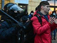 Митинги в поддержку Навального 23 января