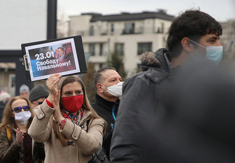 Участники митинга в поддержку Алексея Навального в Софии
