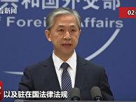 Жэньминь жибао: Китай требует от Канады объяснений за футболку с изображением «уханьской летучей мыши»