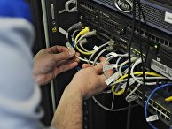 Инженер отдела эксплуатации информационных систем