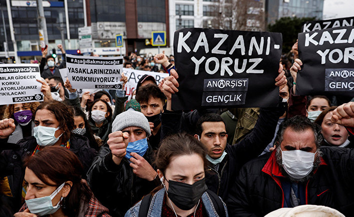 Студенты Босфорского университета во время акции протеста в Стамбуле