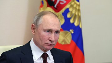 Президент РФ В. Путин провел заседание Совета по науке и образованию